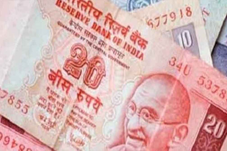 RBI (151), Reserve Bank of India (152), RBI may soon release 20 note (153), 20 Rupees Bank note (154), Indian Currency (155)