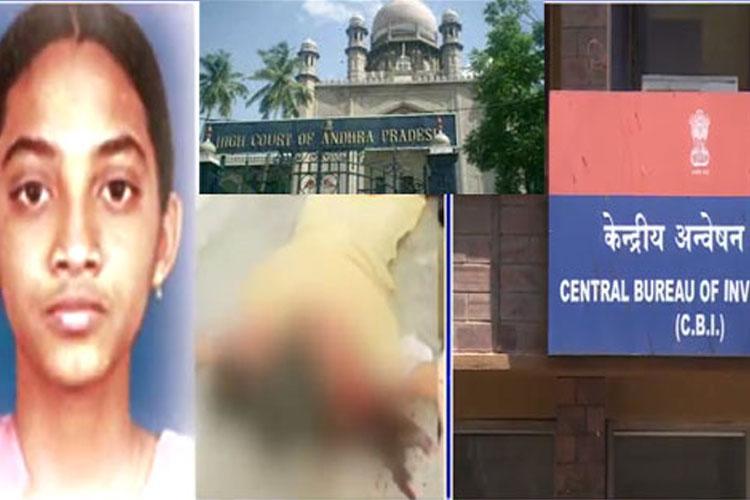 Ayesha Meera, Ayesha Meera Rape Murder Case, Ayesha Meera Case Transferred to CBI Branch