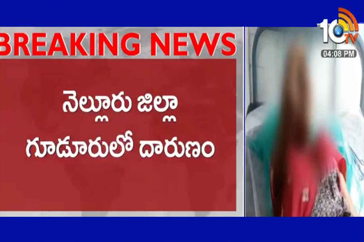 Father attacks daughter, Deviyani fall in love, Father attack with knife daughter, Nellore murder  attempt