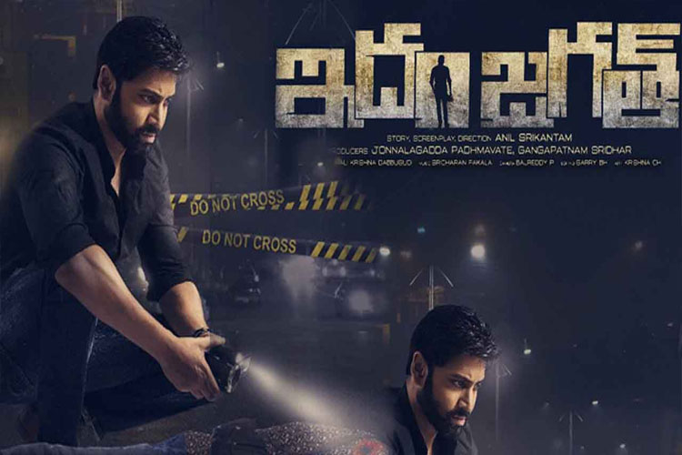 Actor Sumanth, Hero Sumanth,  Sumanth new movie, Sumanth Idam Jagath movie Review, Idam Jagath movie Review