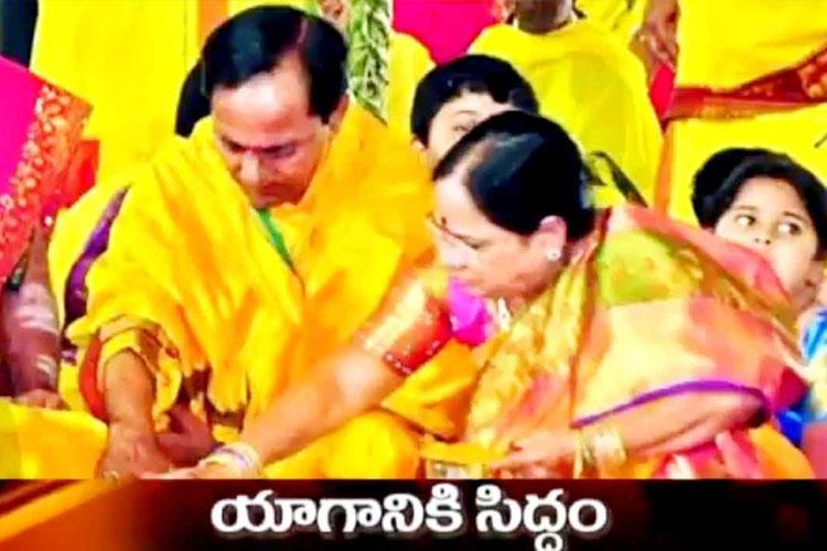 CM KCR, Telangana CM, KCR Yagam, KCR Farm house, Yagam in KCR form house