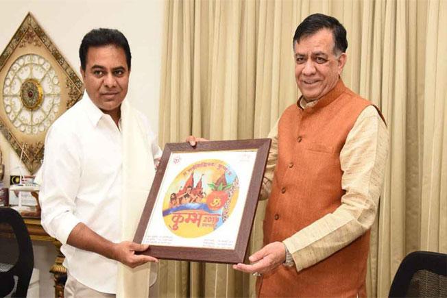 KTR, Kumbh Mela, Devotees of Kumbh Mela, UP govt, KTR invited by govt