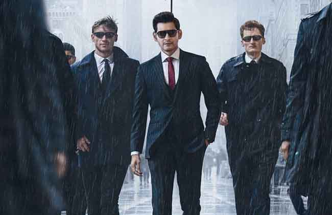 Mahesh Babu Maharshi Second Look  - 10TV