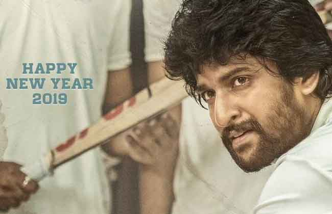 Natural Star Nani Jersey First Look-10TV