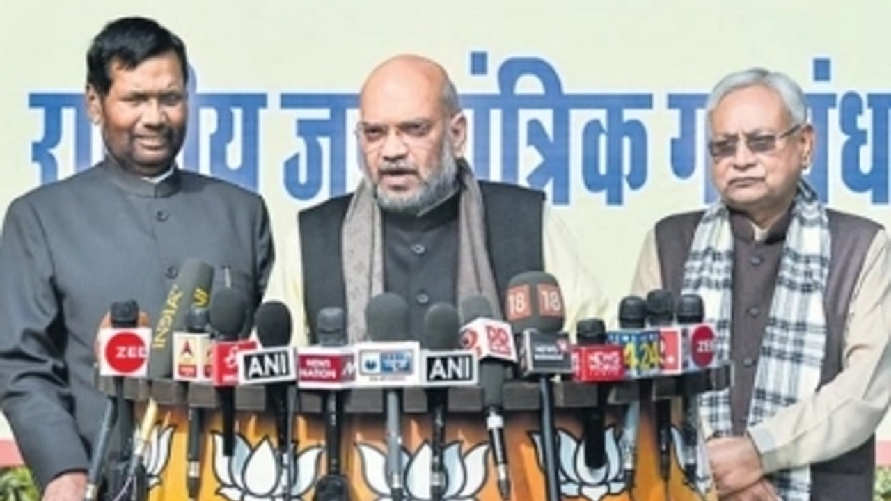 parliament-seat-bihar-seat-seting-quota-between-lpg-and-nda-government