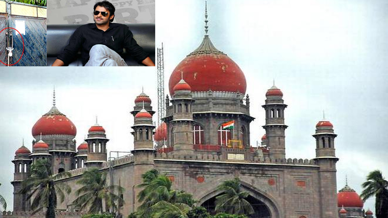 prabhas case moved to high court bench