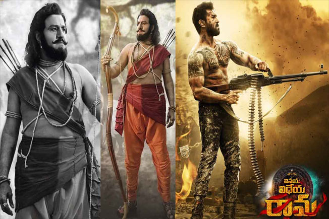 Ram Charan, Mega Power Star, NTR Biopic movie, New poster Release of NTR movie, Ram Charan New Look, Balakrishna new loook of NTR movie