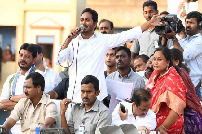 Ys Jagan Mohan Reddy, Praja Sankalpa Yatra, Srikakulam Ys jagan public meeting, Ysrcp