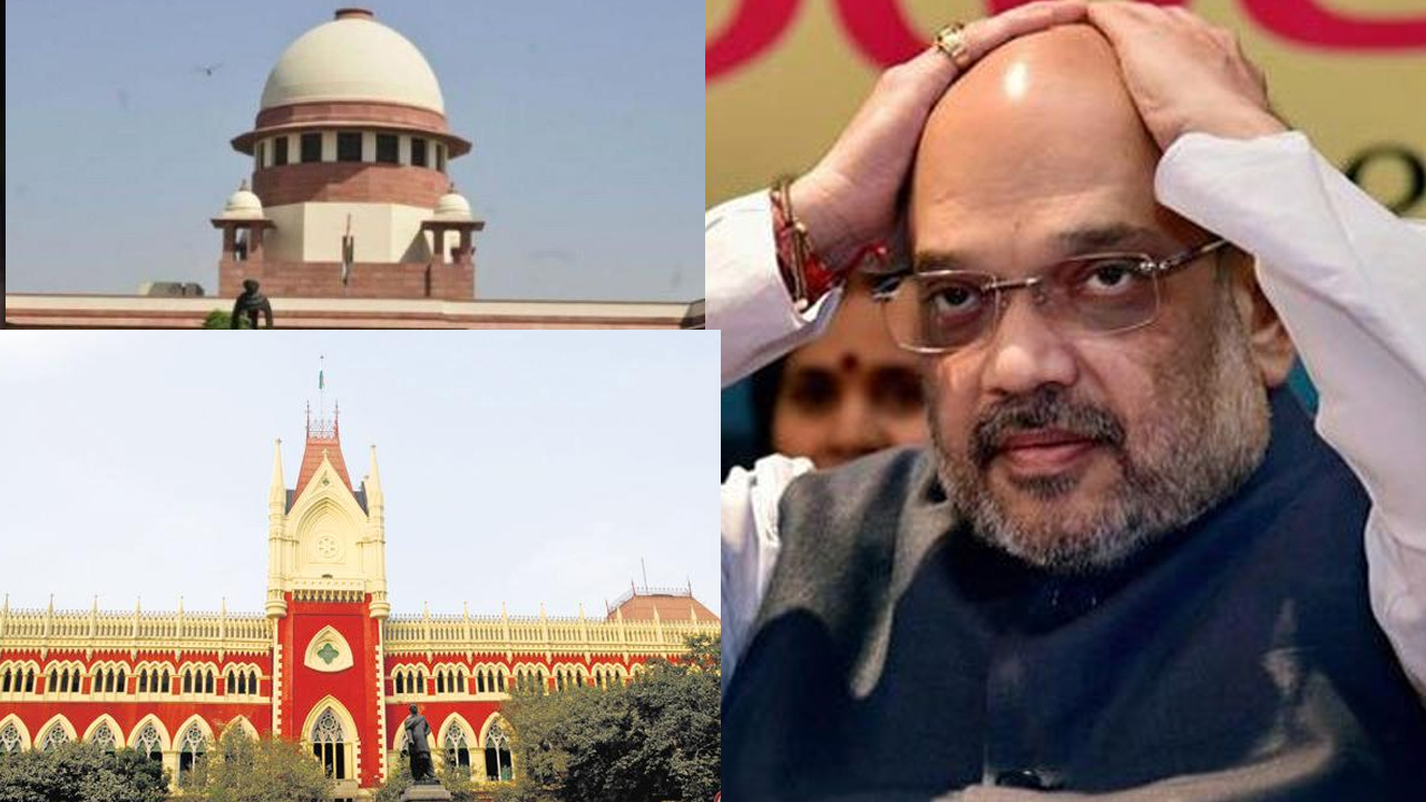 amith shah suprime court shok