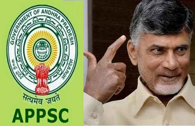 Government Jobs Mela in AP