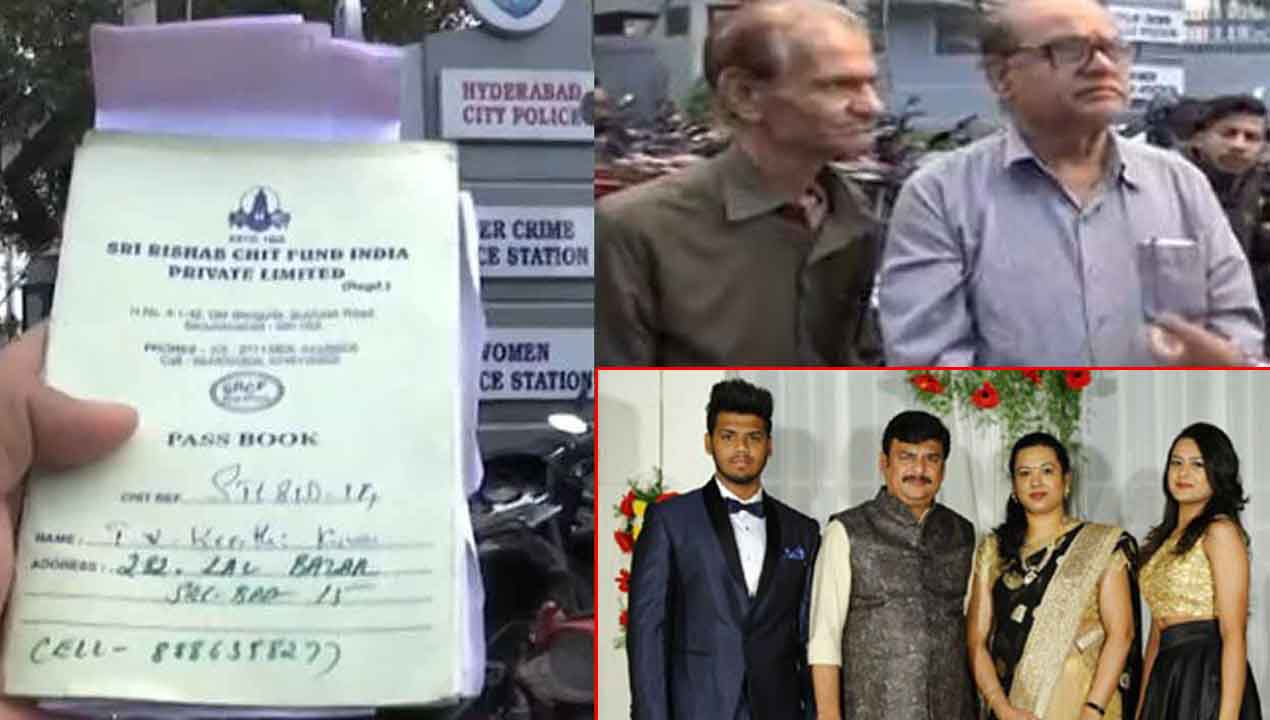 chit fund company makes a big scam