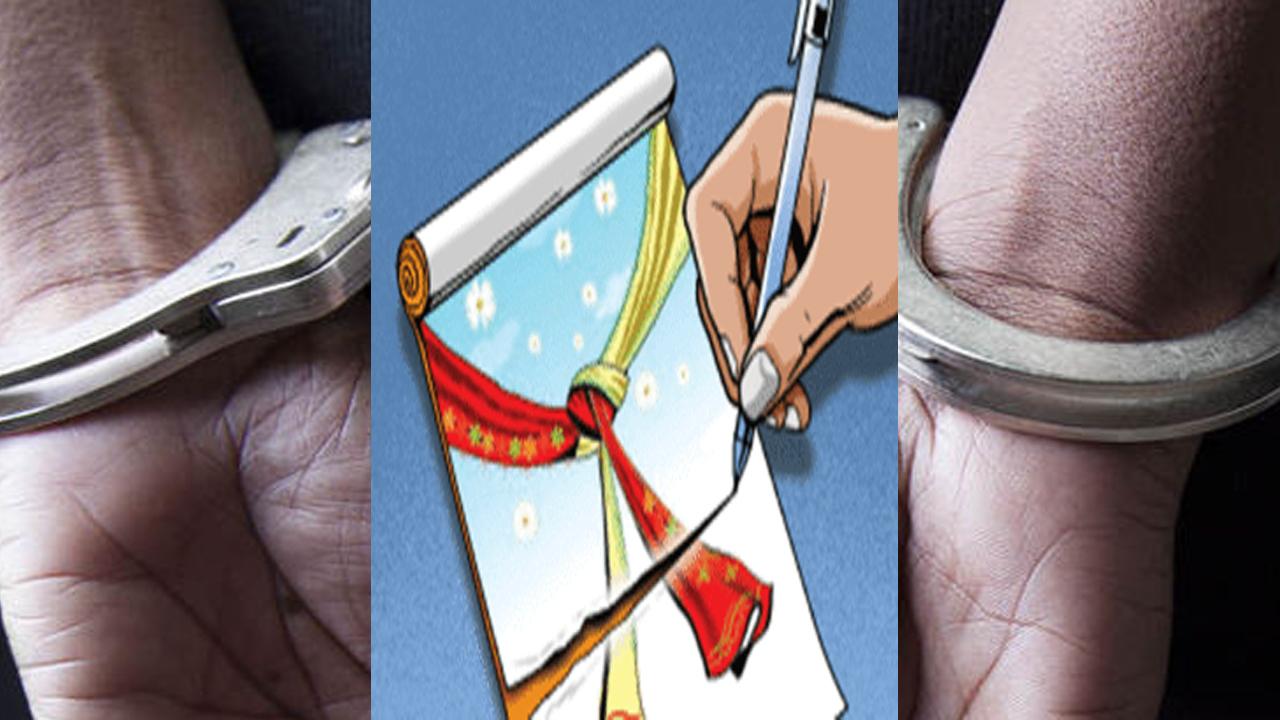 divorce-target-25-young-girls-trap-marriage-delhi