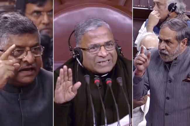 Triple Talaq Bill  : Rajya Sabha Adjourned | 10TV