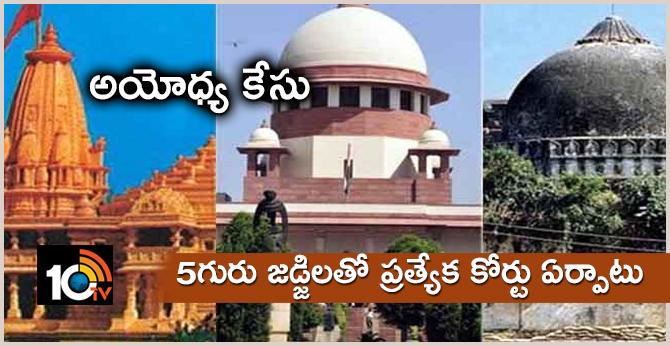 Ayodhya-Babri Masjidi  case: Set up special court with 5 judges