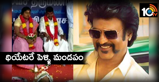 As Rajinikanth's Petta releases today, his couple fan marries at Woodlands theatre-10TV
