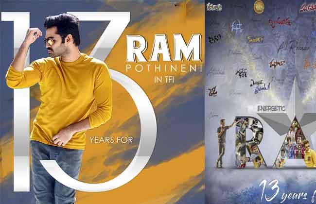 13 Years for Ram Pothineni in TFI -10TV