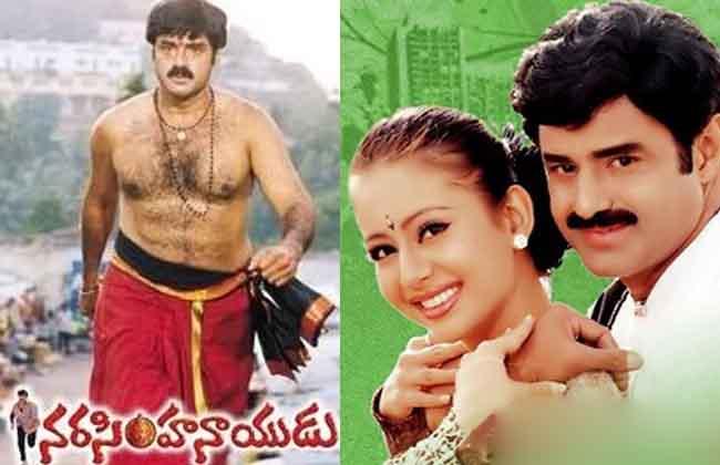 18 Years of Balakrishna Narasimha Naidu -10TV