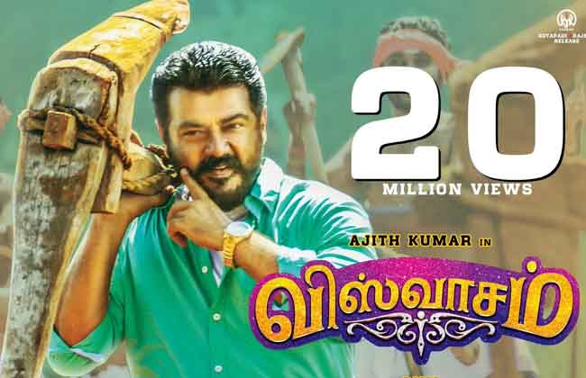 20 Million+Views & Counting for Viswasam Trailer-10TV