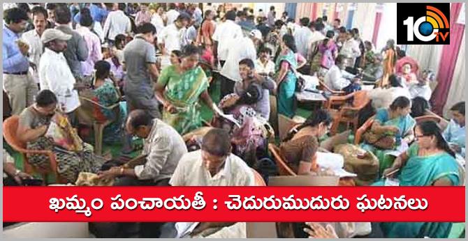2nd Phase Of Gram Panchayat Polling In Khammam