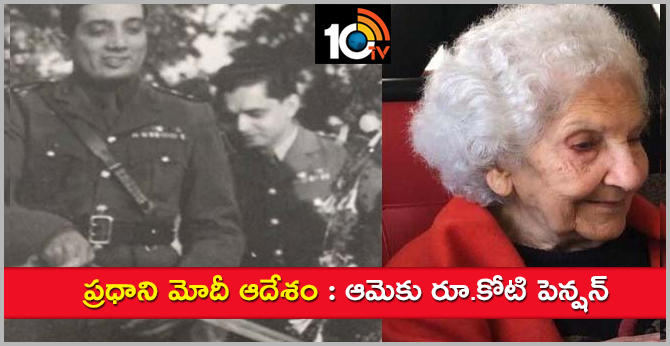 30 years after Prime Minister Narendra Modi's command: Army Colonel's Benjamin's wife Rs. crore pension