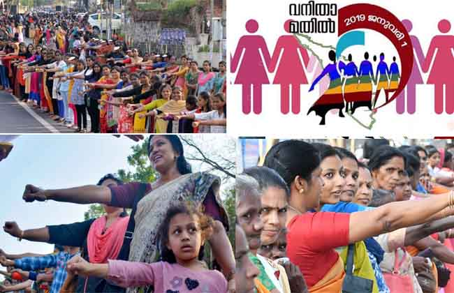 620 KM of Human denomination for Gender Equality..