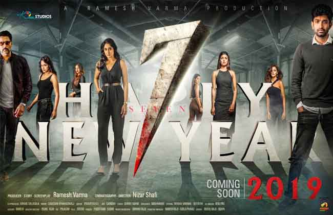 7 Movie Official Telugu Teaser -10TV