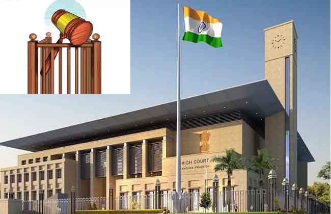 First day in AP high court: 42 cases trial