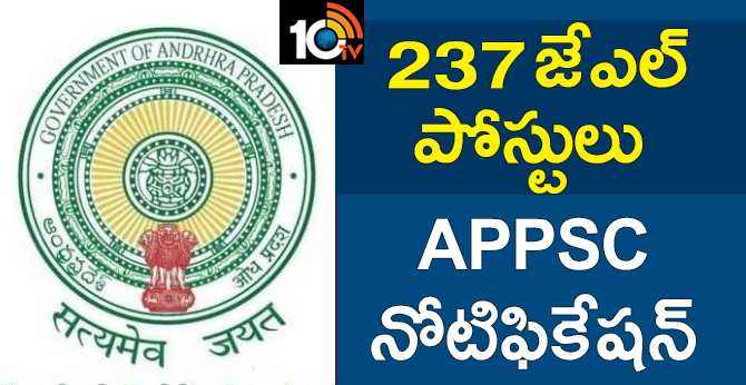 APPSC Notification For JL Posts