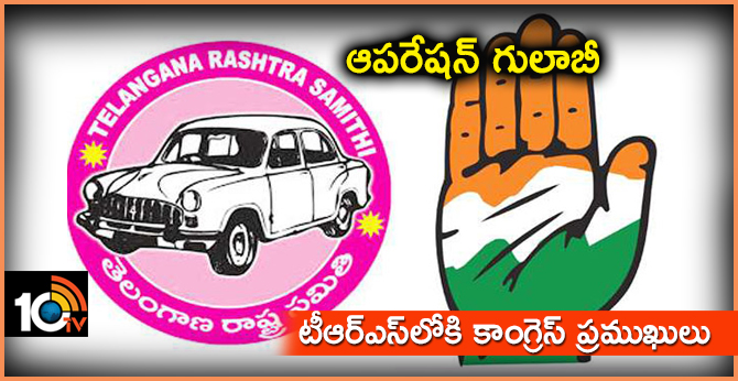 After the Sankranthi festival, Congress party leaders are joining the TRS party