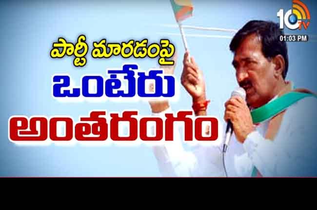 All Are Arrangement Vanteru Pratap Reddy Join In TRS Wats Up Vidio