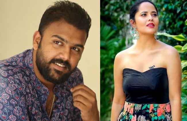 Anchor Anasuya Clarity about Romance with Director Tarun Bhaskar-10TV