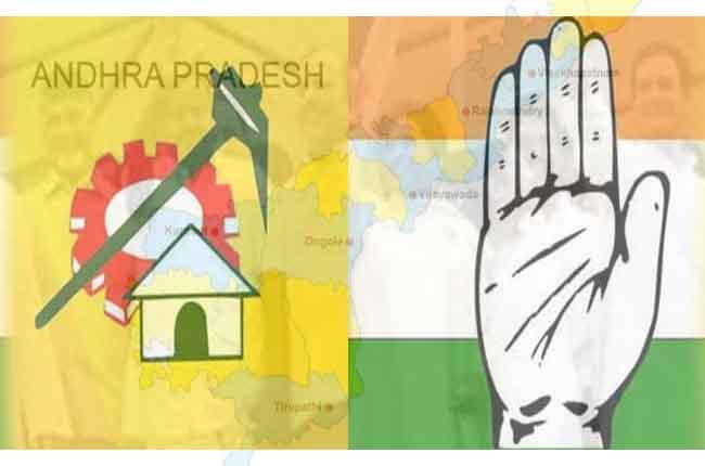 No TDP-Congress Alliance In Andhra Pradesh