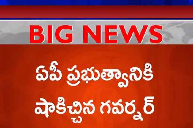 Telugu States Governor Rejects AP Government Ordinance