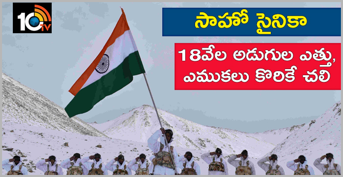 At A Height Of 18,000 ft. In -30 Degrees, This Is How ITBP Kept The Tricolour Flying In