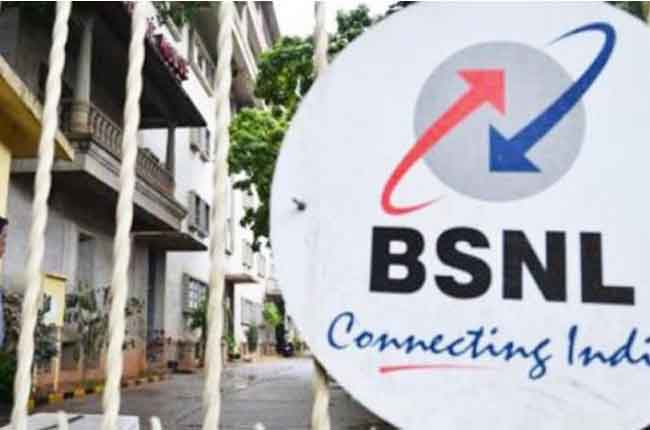 BSNL 4G services to be launched soon  | 10TV
