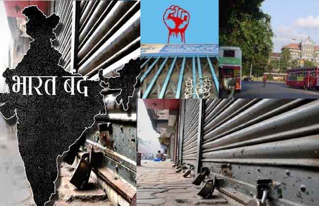 Bandh effect on people in Across the country