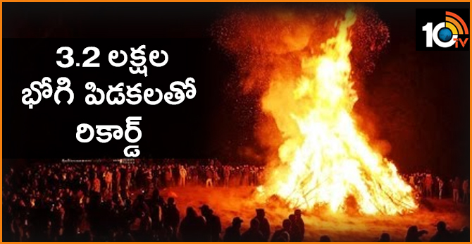 'Boghi' Bonfire Festival