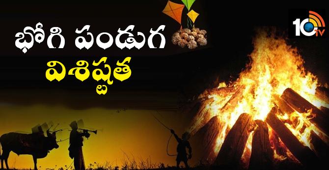 'Boghi' Bonfire festival feature