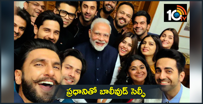 Bollywood Selfie with Prime Minister Naredra modi