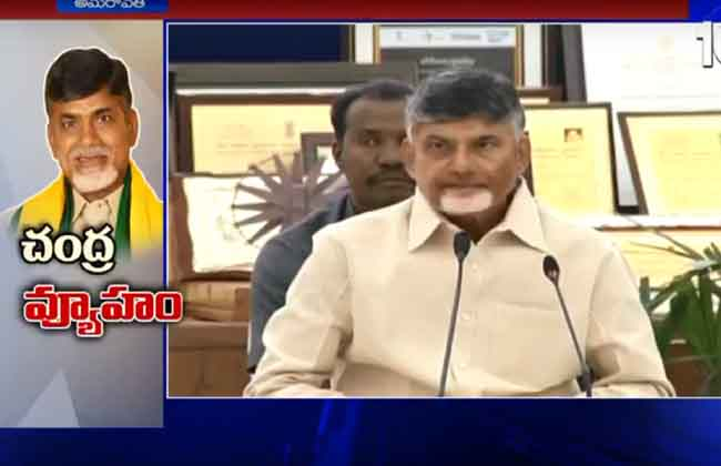 CM Chandrababu Plans on the Election