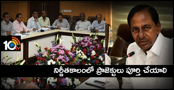 CM KCR Review meeting on irrigation projects