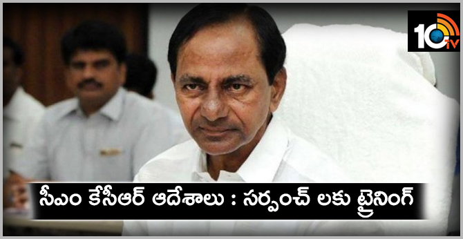 CM KCR orders for Secretaries to give training to Telangana village Presidents