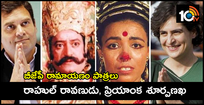 Controversial comments by BJP MLA Surendra Singh on Priyanka Gandhi and Rahul Gandhi,