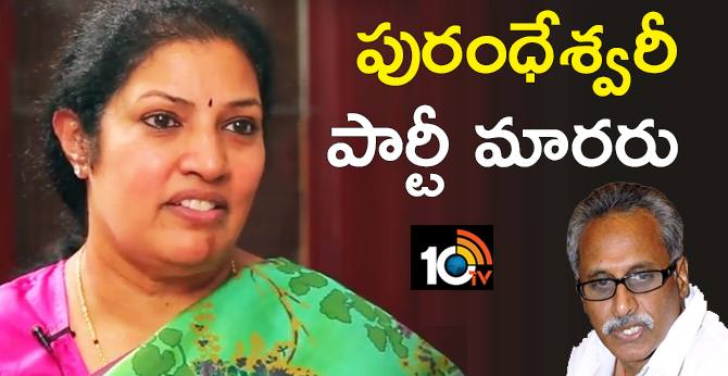 Daggubati Venkateswara Rao meet | YS Jagan Lotus Pond