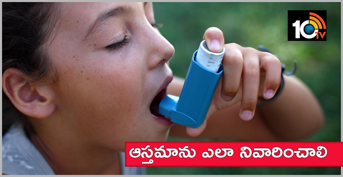 Doctors Suggestions & Health Tips Tips and Advice for Asthma