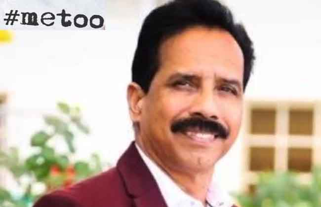 Ernakulam Police Case Registered Against Kerala Film Producer Vaishak Rajan-10TV