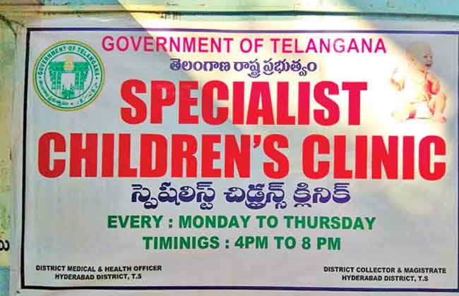 Evening Specialist Treatment for Urban Poor  Medical, Health Department,