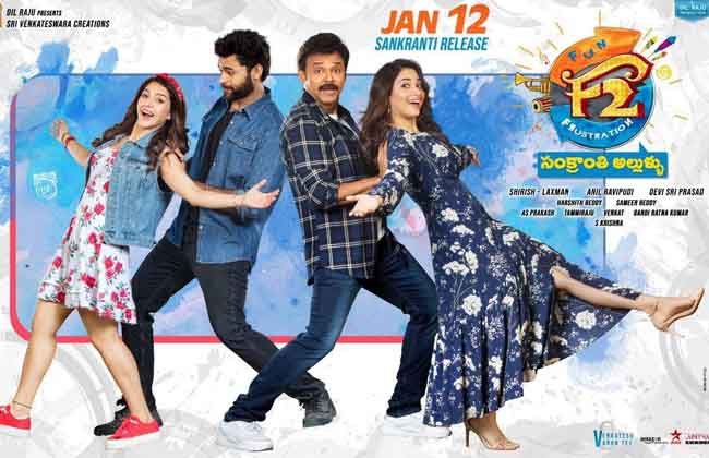 F2 Gets U/A Certificate without Any Cuts-10TV