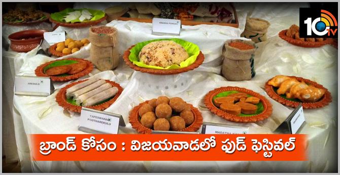 Food Festival under the Government of Vijayawada for Telugu cuisine brand