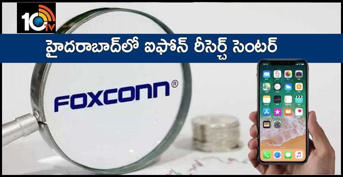 Foxconn chooses Hyderabad to set up advanced AI R&D centre